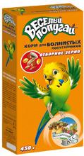 Веселый попугай 450 гр./ Корм для волнистых попугайчиков отборное зерно