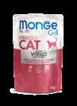 Monge Cat Grill Pouch 85 гр./Монж паучи для стерилизованных кошек итальянская телятина