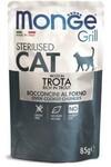 Monge Cat Grill Pouch 85 гр./Монж паучи для стерилизованных кошек итальянская форель
