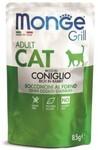 Monge Cat Grill Pouch 85 гр./Монж паучи для взрослых кошек итальянский кролик