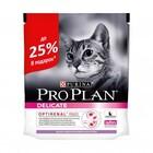 Pro Plan Delicate 300 гр.+100 гр./Проплан сухой корм для взрослых кошек с чувствительной системой пищеварения или привередливых в еде