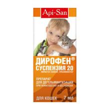 Дирофен//суспензия антигельминтик для кошек 7 мл