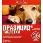 Празицид//таблетки против глистов для собак 6 таб