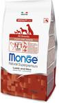 Monge Dog Specialiti 2,5 кг./Монж корм для щенков всех пород ягненок с рисом и картофелем