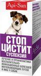 Стоп-цистит//суспензия для собак 50 мл
