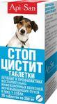 Стоп-цистит//таблетки для собак 20 таб