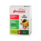 Фармавит NEO 50 гр./Витаминно-минеральный комплекс  для грызунов