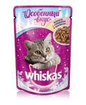 Whiskas 85 гр./Вискас консервы в фольге для кошек рулет.кролик/телятина НГ