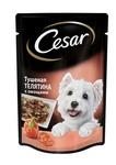 Cesar 100 гр./Цезарь консервы в фольге для собак телятина с овощами