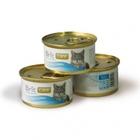 Brit Care 80 гр./Брит Каре Консервы суперпремиум класса для кошек Тунец и индейка