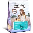 Karmy Hypoallergenic Cat 1,5 кг./Сухой корм Утка гипоаллергенный для кошек, склонных к пищевой аллергии