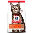 Hills Science Plan Feline Adult Optimal Care with Lamb 1,5 кг./Хиллс сухой корм для взрослых кошек с ягненком