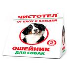 Чистотел//ошейник Домик от блох и клещей для собак 65 см