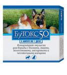 Бутокс//инсекто-акарицидный препарат для собак и кошек 5 шт