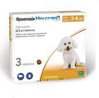 Frontline NEXGARD/Фронтлайн НексгарД таблетки жевательные для собак 2-4 кг 11,3 мг
