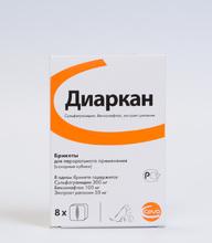 Диаркан//для лечения диарей у собак и кошек 8 кубиков