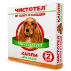 Чистотел Максимум//капли от блох и клещей для собак весом 10-25 кг 2 пипетки