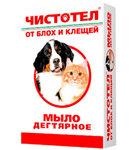Чистотел//мыло дектярное для кошек и собак от блох 80 г
