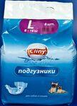 Cliny//подгузники для собак и кошек L 8-16кг 8шт