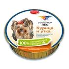 Счастливый пёс 125 гр./Консервы для собак паштет Курица и утка