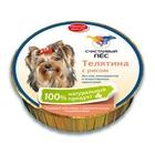 Счастливый пёс 125 гр./Консервы для собак паштет Телятина с рисом