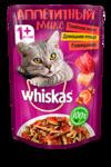 Whiskas 85 гр./Вискас консервы в фольге для кошек томатное желе, домашняя птица, говядина
