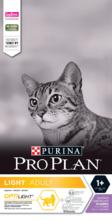Pro Plan Light 1,5 кг./Проплан сухой корм для взрослых кошек с избыточным весом и кошек склонных к полноте