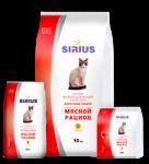 SIRIUS 400 гр./Сириус сухой корм для кошек мясной рацион