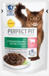 Perfect Fit Sterile 85 гр./Перфект Фит  консервы для кастрированных котов и стерилизованных кошек говядина в соусе