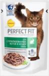 Perfect Fit Sterile 85 гр./Перфект Фит  консервы для кастрированных котов и стерилизованных кошек кролик в соусе