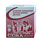 СЕВАвит 60 таб./Витаминно-минеральная кормовая добавка с таурином, лакомство для котят