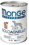 Monge Dog Monoprotein Solo400 гр./Консервы для собак паштет из ягненка