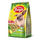 Happy Jungle  400гр./Сухой корм для молодых  кроликов