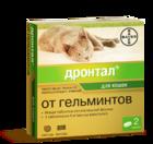 Дронтал/Антигельминтик для кошек 1таблетка