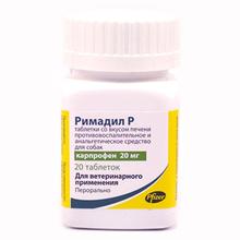 Римадил Р 20мг// противовоспалительные таблетки для мелких пород собак 20 таб