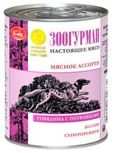 Зоогурман Мясное ассорти//консервы для собак говядина с потрошками 750 г