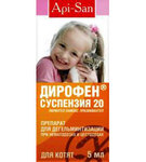 Дирофен//суспензия антигельминтик для котят 6 мл