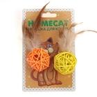 HOMEPET Игрушка для кошек мячи из ротанга с пером и колокольчиком 2 шт. 4 см. (72342)