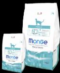 Monge Cat Hairball 1,5 кг./Монж сухой корм для выведения шерсти из желудка курица с рисом