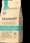 GRANDORF 2 кг./Сухой низкозерновой корм для домашних кошек Четыре вида мяса с рисом