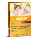 Адвокат капли на холку для кошек массой болеее 4 кг 1 пипетка