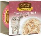 Деревенские Лакомства 80 гр./Консервы для кошек Тунец с курицей в соусе