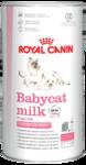 Royal Canin Babycat Milk 300 гр./Роял канин Заменитель молока для котят с рождения до отъема (до 2-х месяцев)