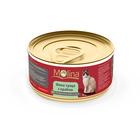 Molina 80 гр./Молина Консервы  для кошек Филе тунца с крабом в соусе