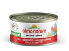 Консервы для кошек Almo Nature Legend 70 гр., Курица и креветки (75% мяса)
