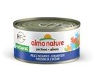 Консервы для кошек Almo Nature Legend 70 гр., Океаническая рыба (75% мяса)