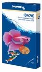 Зоомир Флек 12 гр./Кормхлопьевидный  для всех видов рыб