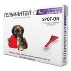 Гельминтал-С//капли от гельминтов для собак весом до 4 кг