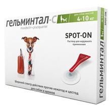 Гельминтал-С//капли от гельминтов для собак весом 4-10 кг