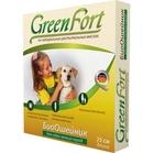 Green Fort//ОшейникБио для собак мелких пород от блох 35 см